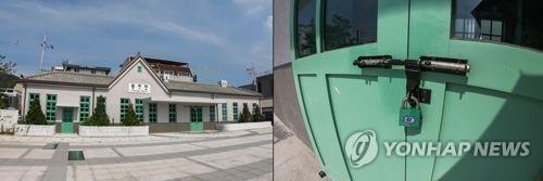 청주역사(驛舍) 전시관·도시재생허브센터 내년 초 정상 운영