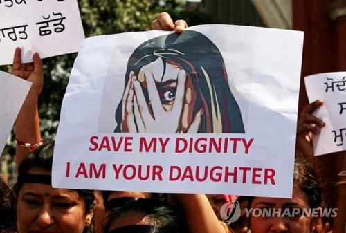 또 인도 유아성폭행…델리여대생 사망 6주기 추모일에 발생