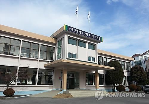 강원도, 금강산서 올해 상반기 남북 수산포럼 개최 추진