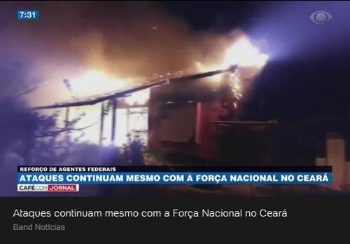 브라질 북동부지역 폭동사태 확산…연방정부, 군병력 증원