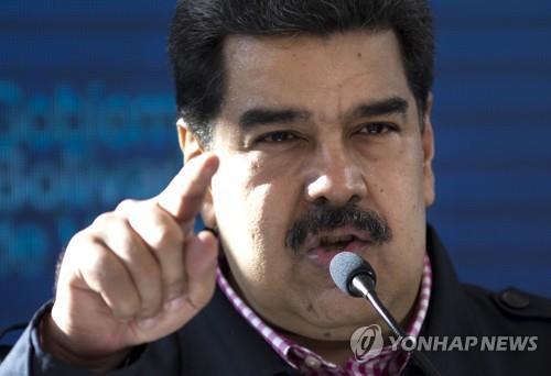美, 불법 외환거래 베네수엘라 방송거물 등 7명 제재