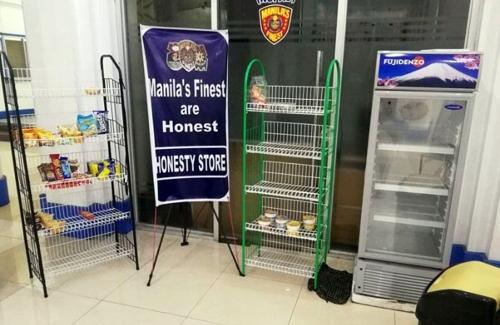 비양심에 필리핀 경찰 양심가게 7개월 만에 폐점
