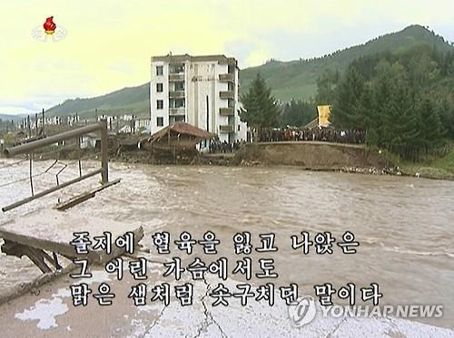 """IFRC """"北 홍수·산사태 비상조치 다음달 마무리"""""""
