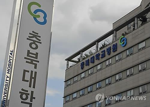 충북 응급의료 센터·기관 16곳 새로 지정