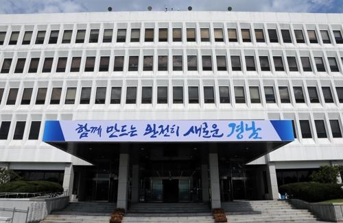 경남도, 스마트공장 실태 전수조사…산업혁신 가속화