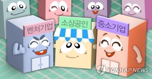 """완주·진안·무주·장수 소상공인 """"상생에 힘 모은다"""""""
