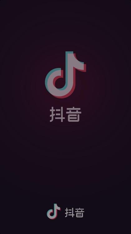 中매체, 美일각 제기 '틱톡' 앱 안보위협설에 반박