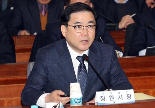 [동정] 허성무 창원시장, 지역경제 활력 선도사례 발표