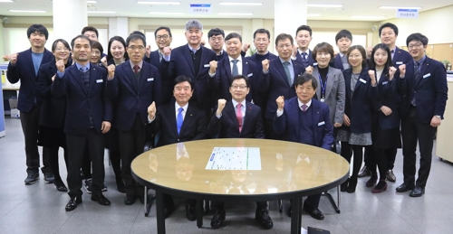 [동정] 김경수 경남지사, 경남개발공사에 '경영혁신' 주문