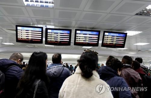 튀니지 공공근로자 파업…항공기 운항 차질 예상