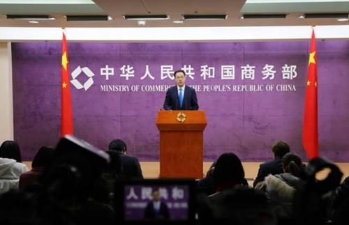 """中상무부 """"중국 과학기술상품 위협론, 근거 없는 비난"""""""