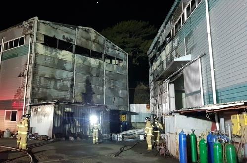 김해 금속가공공장 불…1천500만원 재산피해