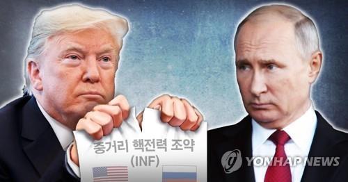 美-러 중거리핵전력조약 위반 논쟁 핵심 쟁점은?
