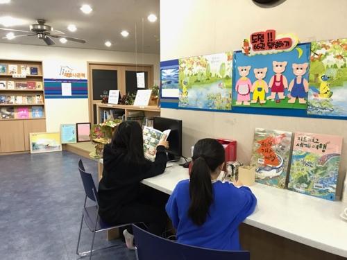 음성·증평, 마을 작은 도서관에 사서 파견