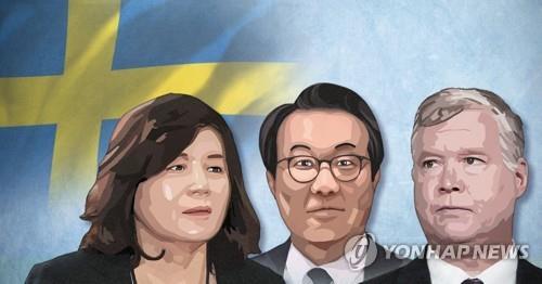 '큰틀'나온 북미정상회담…스웨덴발 '디테일' 협의결과에 촉각