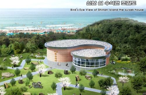신안 자은도에 '섬 수석 전시관' 6월 개관
