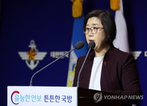 """국방부 """"한일 레이더-위협비행 협의중단 日발표 깊은유감"""""""