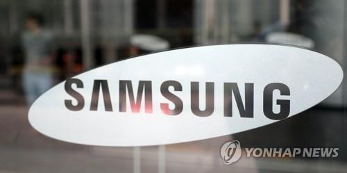 """삼성전자, 반도체 협력사에 인센티브 382억원…""""역대 최고액"""""""