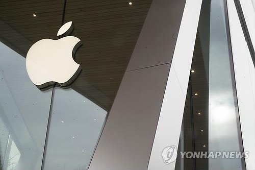 애플, 자율주행차 프로젝트 부문 직원 200여명 감원