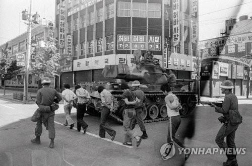 38년 만에 무죄 5·18 민주화운동 참여 시민에 형사보상