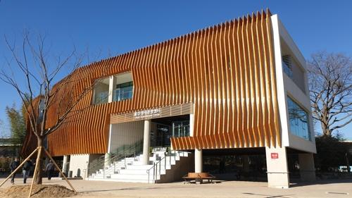 태화강 생태관광 거점…울산생태관광센터 개관
