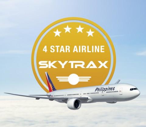 [여행소식] 필리핀항공, 옆 좌석 구매 서비스 도입
