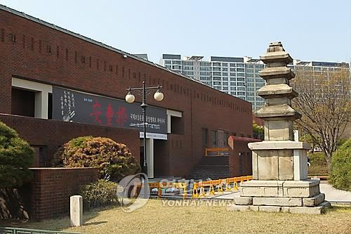 국립대구박물관 설 연휴 문화체험 축제 열어