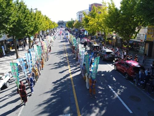 나주마한문화축제 10월 11일 연다