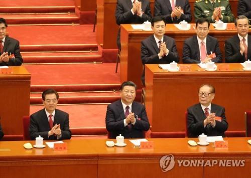 """中 """"장쩌민·후진타오 등 원로들, 시진핑 옹호"""" 과시"""