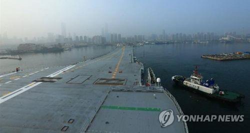 """""""中, 2035년까지 핵 추진 항공모함 4대 건조할 것"""""""