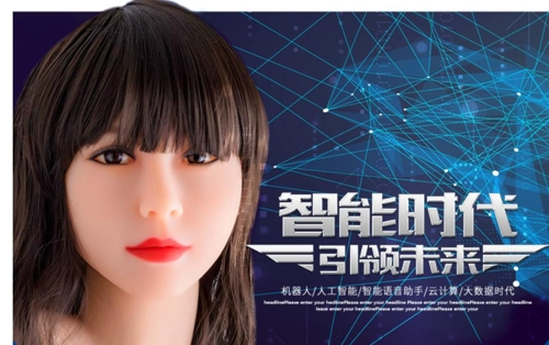 """中 '결혼불능' 노총각 3천만명 시대 온다…""""섹스봇 시장 급성장"""""""