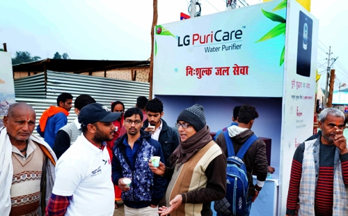 LG전자, 인도 쿰브멜라 축제에 정수기·세탁기 등 제공
