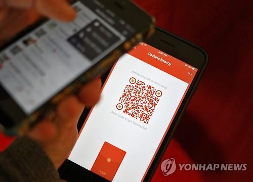 춘제 연휴에 중국인 8억명, 웨이신으로 세뱃돈 주고받아