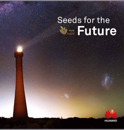 호주정부, 화웨이 5G 배제 후에도 관련 프로젝트 지원 계속