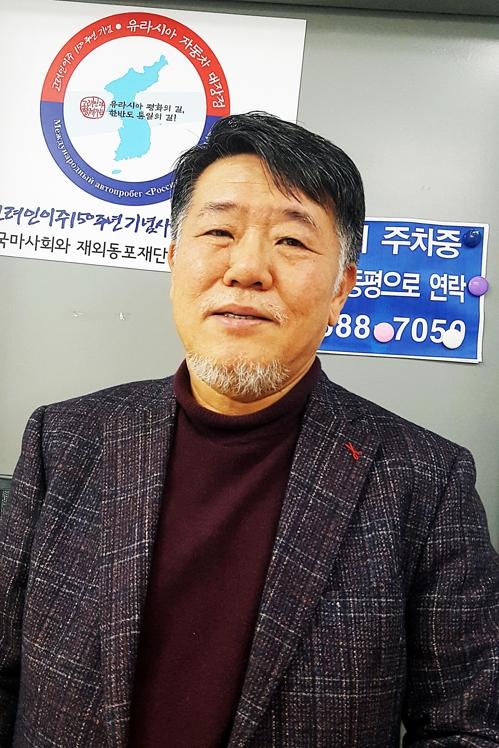 """[인터뷰] 권오병 동북아평화연대 이사장 """"서울에 고려인센터 세우겠다"""""""