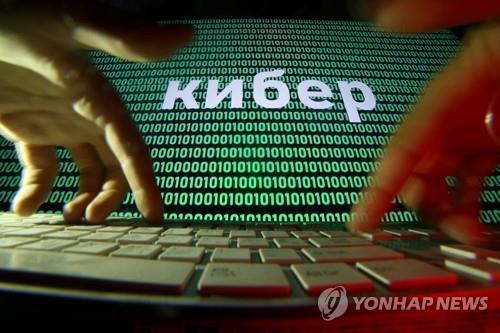 러시아 하원, '국제 인터넷망 단절' 대비 법안 1차 승인