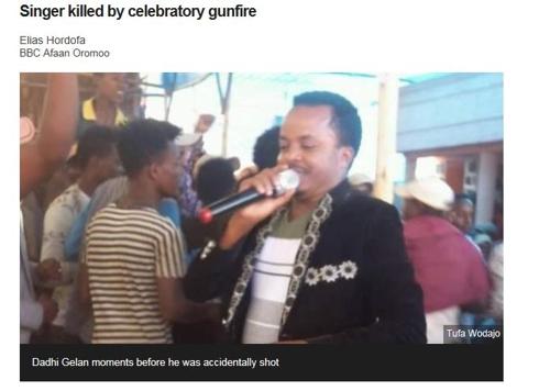 에티오피아서 축하 공연하던 가수 유탄 맞아 숨져