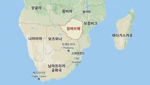 짐바브웨서 광산 침수사고로 23명 숨져