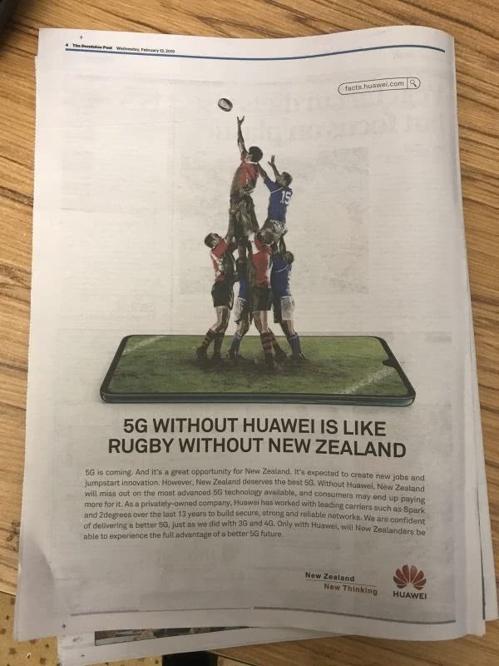 """화웨이, 뉴질랜드 신문에 전면광고…""""우리 5G 장비 안쓰면 손해"""""""