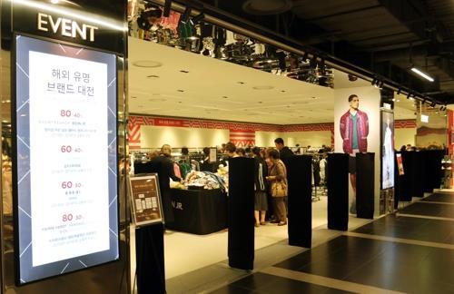 신학기 앞두고 분주해진 백화점, 가방·신발 할인판매