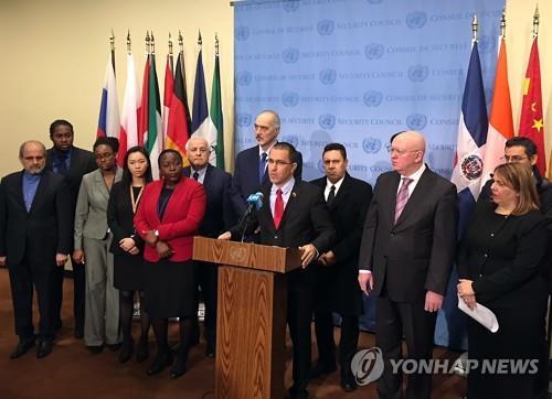 북ㆍ중ㆍ러ㆍ쿠바 외교관,유엔서 베네수 외교장관 에워싸고 지지