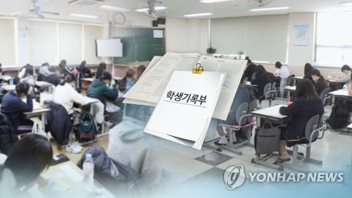 """""""수행평가 점수 멋대로""""…충북 중·고 성적관리 허술"""