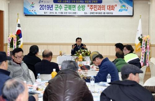 [충북소식] 김재종 옥천군수, 읍·면 찾아 민원 155건 접수