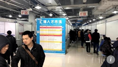 경기하강 본격화에 중국 서부 내륙지역도 '실업난'