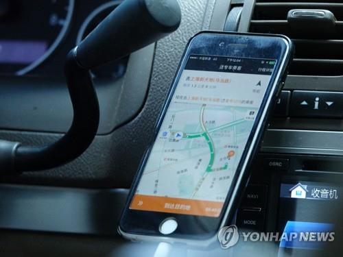'중국판 우버' 디디, 직원 15% 감원 통보…2천명 규모