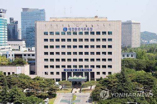 [대전소식] 대전교육청 재정 운용 상황 홈페이지에 공시