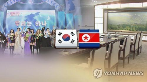 """""""한반도에 평화의 싹 틔우자""""…지자체들 남북교류에 잰걸음"""