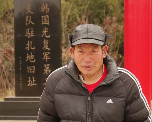 """""""나는 중국에 남겨진 광복군의 아들, 쌍둥이 형님 보고싶어"""""""