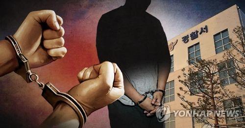 경찰서에서 모친에게 흉기 휘두른 20대 아들 징역2년