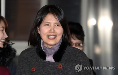 """여성단체연합 """"최영미 승소는 미투의 승리"""""""